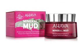 Ahava Mineral Mud Brightening & Hyrdrating Facial treatment Masker 50ml